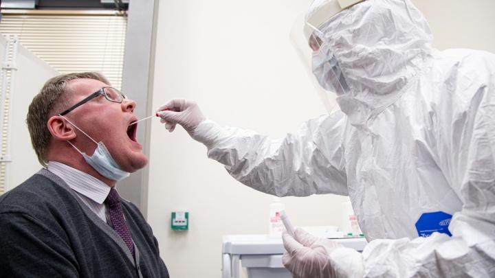 Власти уточнили, кто может пройти тест на коронавирус в Самарской области