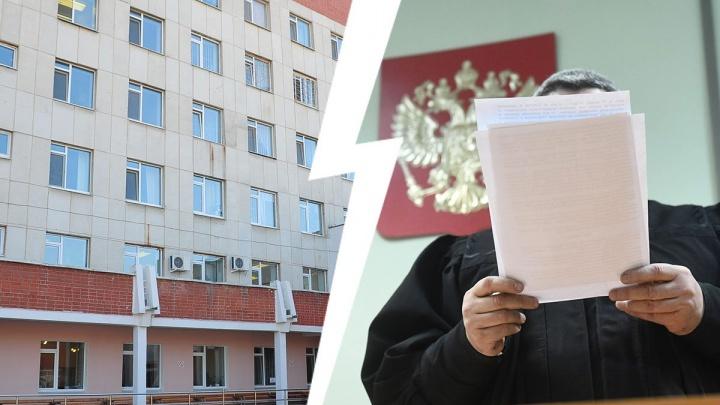Уралец отсудил у больницы 25 тысяч за ампутированный мужской орган