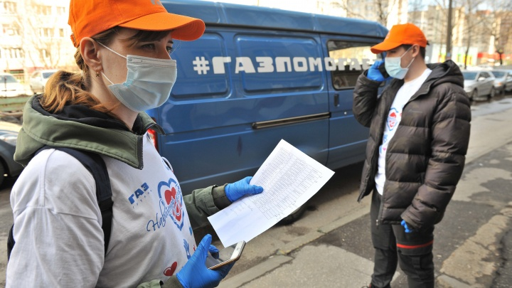 Сотни волонтеров и тысячи масок: как ГАЗ помогает нижегородцам во время второй волны пандемии