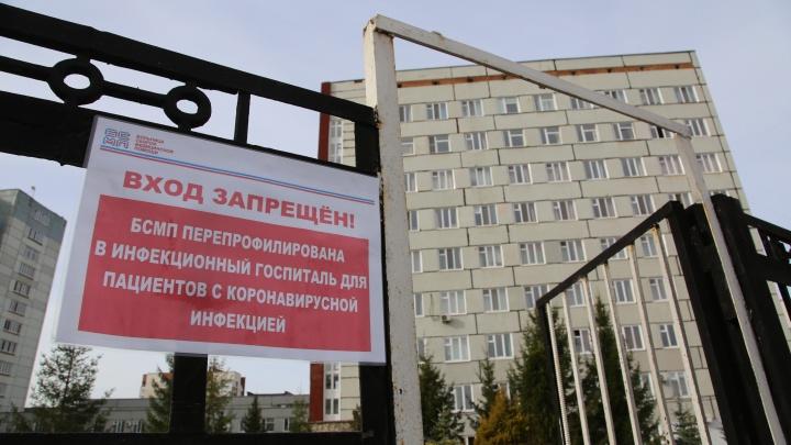 В Башкирии от COVID-19 погиб 46-й человек