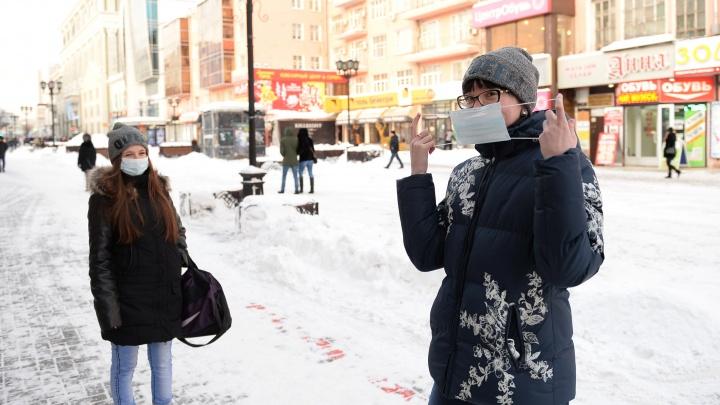 Еще два потенциальных зараженных и замена живых концертов онлайном: главное о коронавирусе в Екатеринбурге