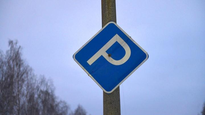 После реконструкции на Малышева исчезнут парковки: карта мест, где нельзя будет оставить машину