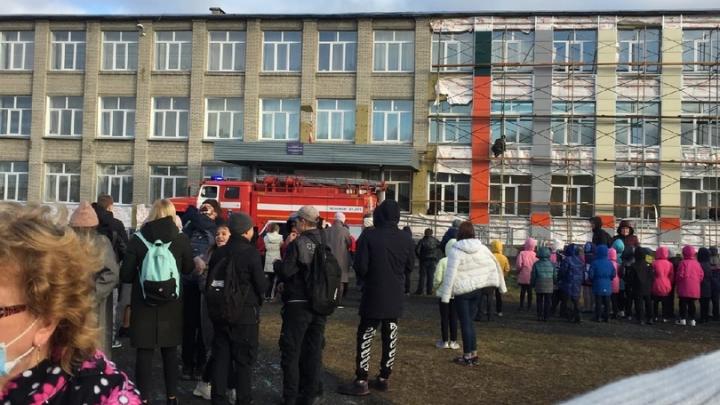 В Кургане из-за пожара в электрощитовой эвакуировали школу № 44