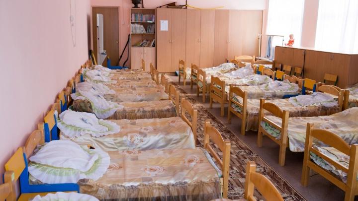 Из-за коронавируса в Ярославской области закрыли пять детских садов