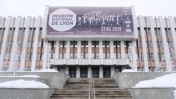 Большой зал Пермской филармонии начнут ремонтировать в 2021 году