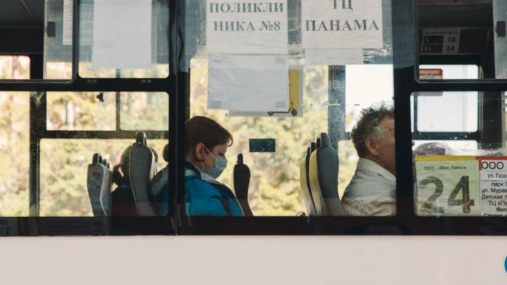Тюменцам грозят штрафом до 30 тысяч рублей за нарушение масочного режима. Хроника COVID-19 в регионе