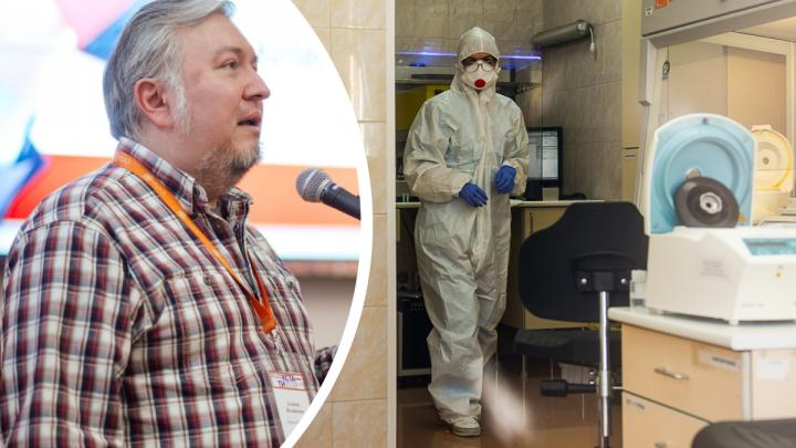 Почему к российской вакцине от коронавируса стоит относиться осторожнее? Отвечают врач и эпидемиолог