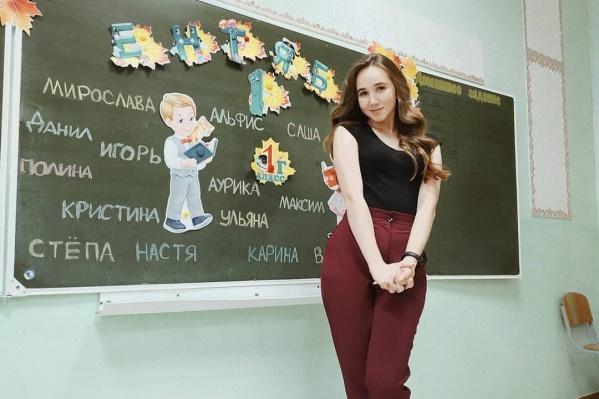 Виктория Белоус — учитель начальных классов. И хотя ей иногда приходится нелегко с малышами, коллегам из старшей школы она не завидует