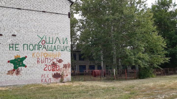 Волгоградские учителя готовятся к учебному году на дистанционке