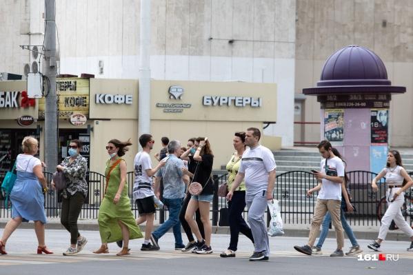 По результатам исследования, ситуация в городе с зарплатой улучшилась