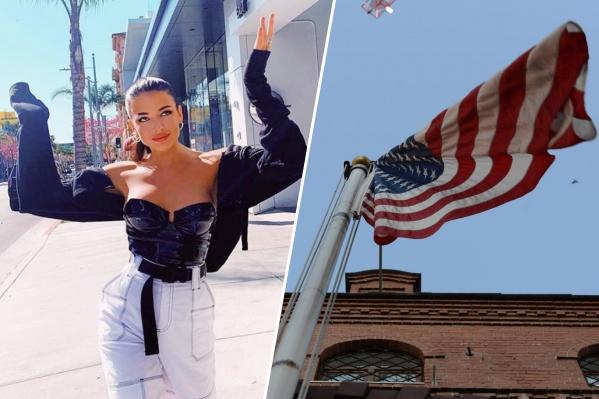 София нередко бывает в США
