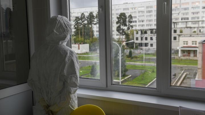 Сколько же жизней унес коронавирус? В Свердловской области снова забыли опубликовать статистику
