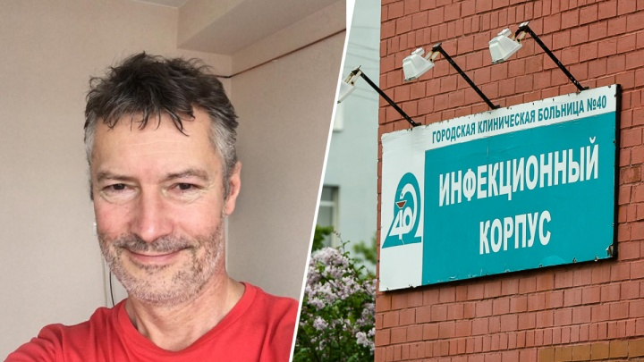 «Можно лежать только на животе или стоять»: Евгений Ройзман рассказал, как его лечат от коронавируса