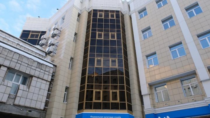 Управление налоговой службы Прикамья переехало в бизнес-центр «Любимов»