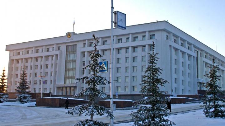 Ремонт туалетов в Правительстве Башкирии обойдется в 3 миллиона рублей