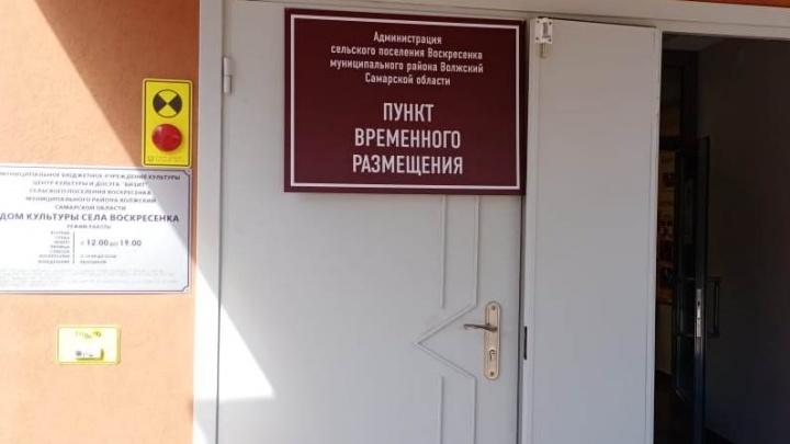 Следователи изъяли документы по прорыву на газопроводе под Самарой