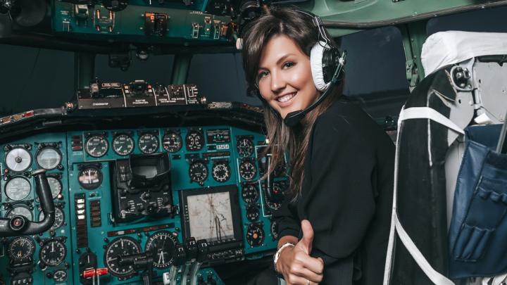 Полеты никто не отменял: челябинцы смогут полететь в любой город мира в кабине пилота