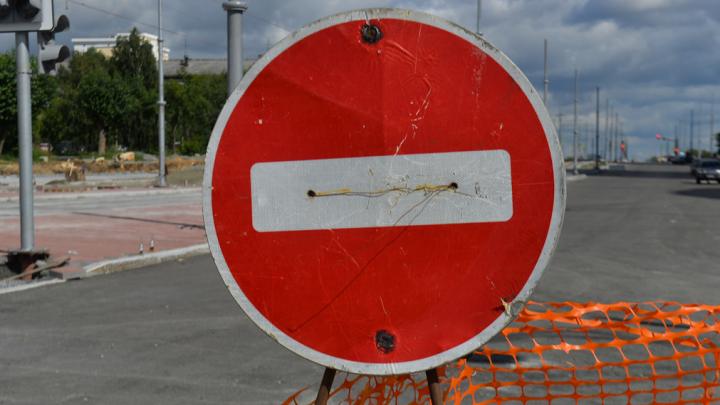 Открытие улицы Фрезеровщиков снова перенесли из-за строительства трамвайной ветки в Верхнюю Пышму