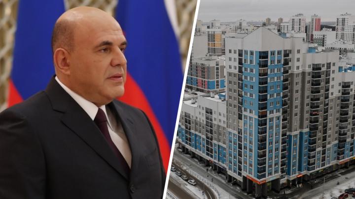 Мишустин утвердил название восьмому району Екатеринбурга. Почему он, а не мэр?