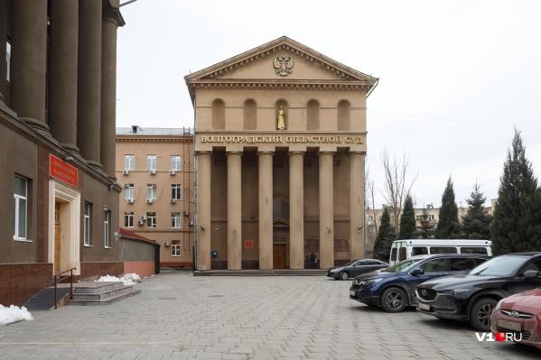 Волгоградский областной суд принял решение вопреки мнению присяжных
