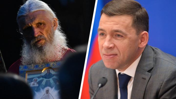 Отлученный от церкви отец Сергий обратился к губернатору Куйвашеву