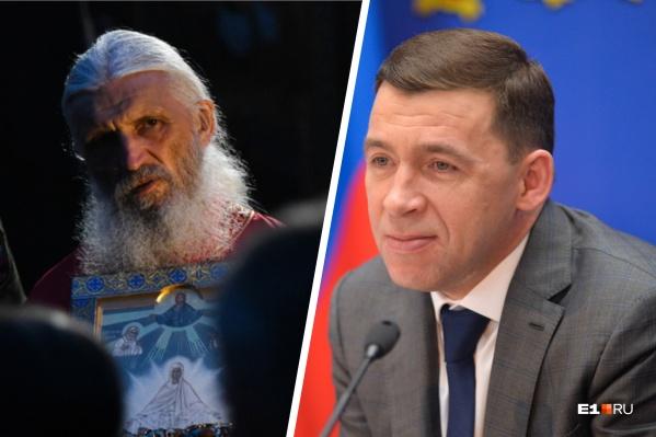 Экс-схиигумен Сергий пригласил губернатора в гости в монастырь