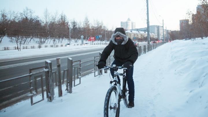 Снега пока не будет: прогноз погоды в Тюмени на выходные