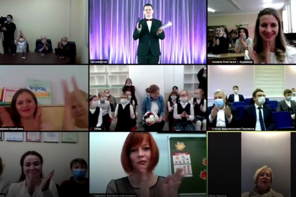 В этом году церемония, на которой подводили итоги конкурса, впервые проходила онлайн