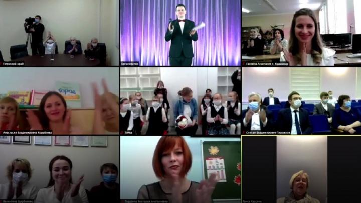 В Пермском крае назвали победителей конкурса «Учитель года». Где работают лучшие педагоги?