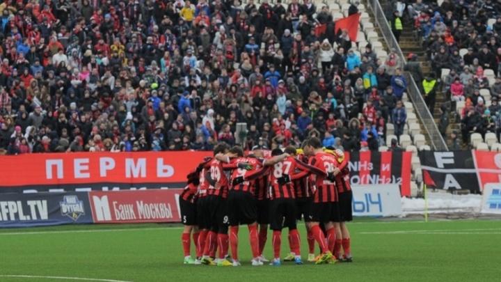 Болельщикам «Амкара» привезли кубок Футбольной небесной лиги