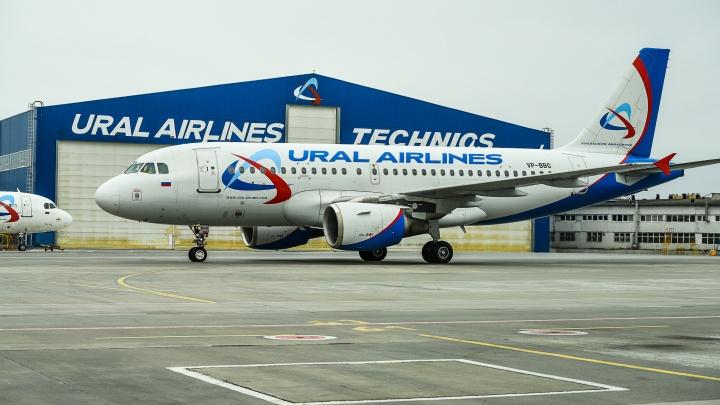 «Никаких подробностей, просто изменяют время». В Москве задержаны десятки рейсов «Уральских авиалиний»
