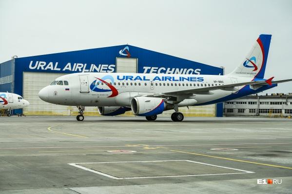 О причинах задержки рейсов не сообщают даже сотрудникам аэропорта