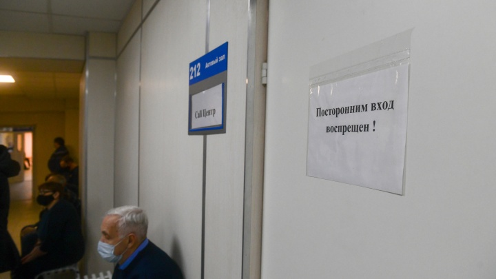 Минздрав приказал оформлять свердловчанам с коронавирусом электронные больничные
