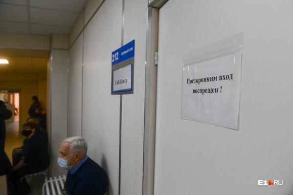 Преимущество электронного больничного в том, что его можно открыть и закрыть дистанционно