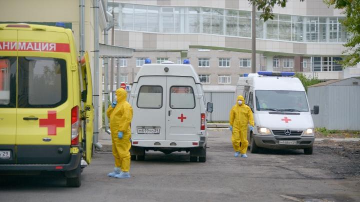 Федеральный оперштаб сообщил о смерти еще одного человека с коронавирусом в Архангельской области