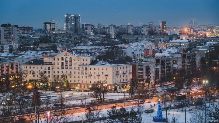 Антициклон отступает: рассказываем о погоде в Прикамье на неделю