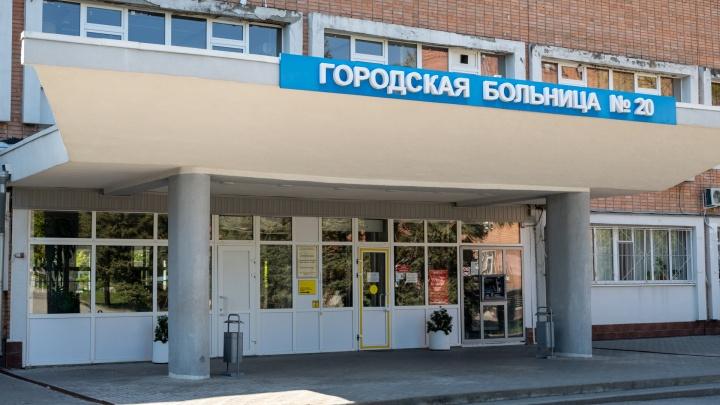 Поликлинику № 20 отремонтируют в Ростове за 405 млн рублей. Рассказываем, на что пойдут такие деньги