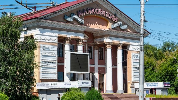 Кинотеатры и рестораны в Омске пока решили не открывать
