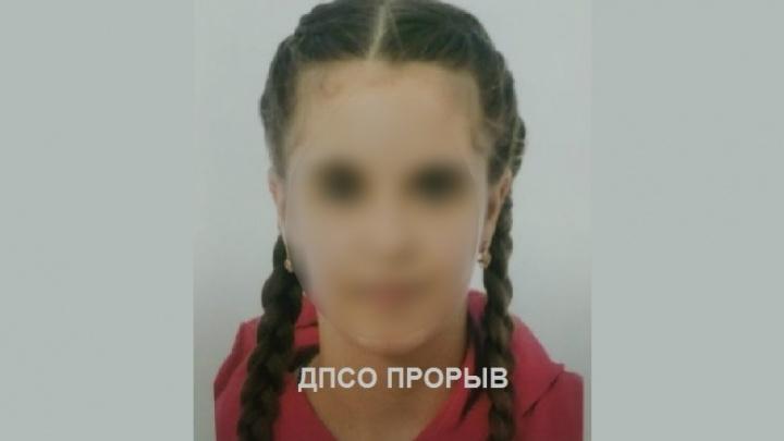 Девочка, которая на Эльмаше ушла выносить мусор и пропала, нашлась