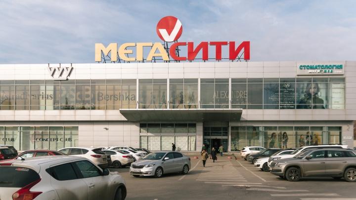 Арбитраж вновь рассмотрит иск владельца ТЦ «МегаСити» против мэра Самары