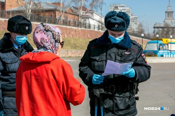 Пока полицейским предъявляют бумажные объяснительные, но скоро появятся электронные