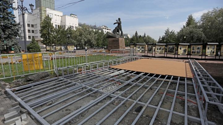 В челябинской мэрии рассказали, когда откроют на Кировке новое место для селфи и отдыха