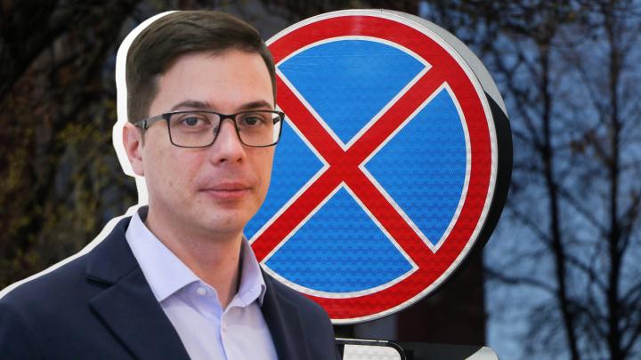 Прокуратура вынесла и. о. мэра Юрию Шалабаеву представление