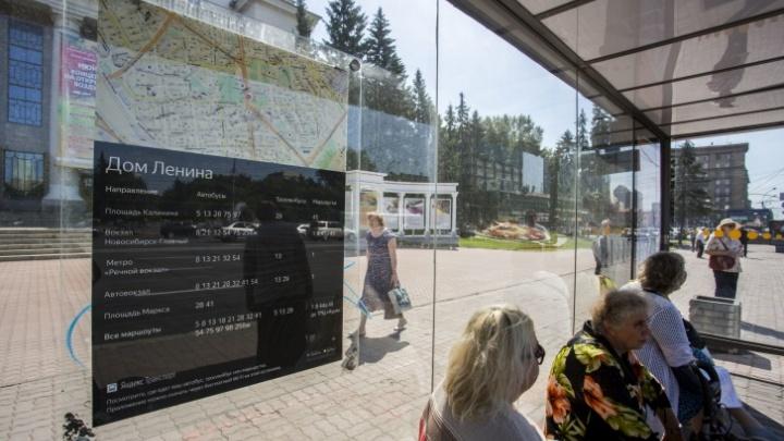До 2022 года в Новосибирске установят 250 умных остановок