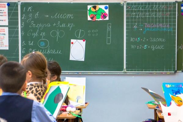 За время пандемии дети уже отвыкли от парт и одноклассников