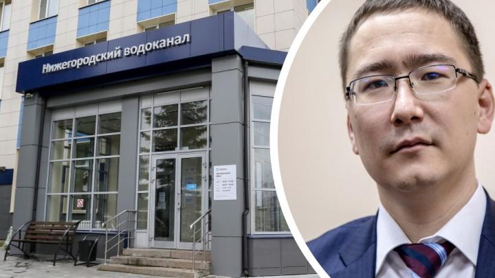 Гендиректора «Нижегородского водоканала» отправили в СИЗО
