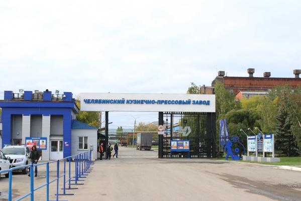 ЧКПЗ заключает контракты на поставку вагонных осей для европейских грузовых вагонов