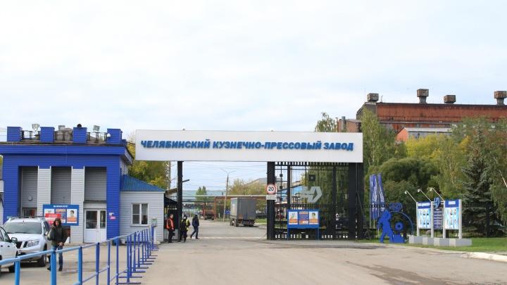 ЧКПЗ наладил поставки комплектующих для европейских грузовых вагонов и заключил новые контракты