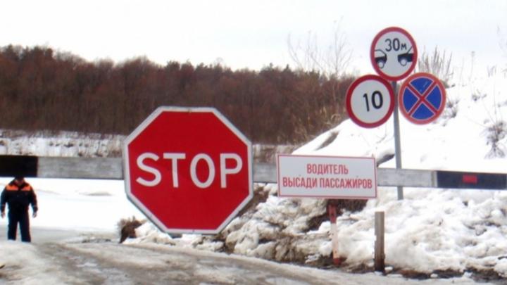 Закрыли ледовую переправу, связывающую Нижегородскую область с Чувашией