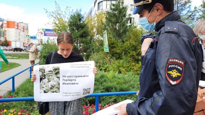 Крики, толпа в холле и заявление в полицию: как прошли общественные слушания по дендросаду в Омске